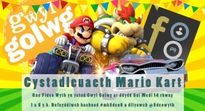 Mario Kart Fideo Wyth a Golwg!